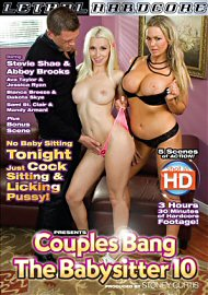 Couples Bang The Babysitter 10 (130485.10)